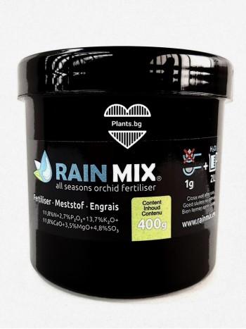 Тор за орхидеи RAIN MIX - 400 гр.