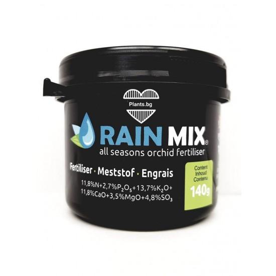 Тор за орхидеи RAIN MIX - 140 гр.